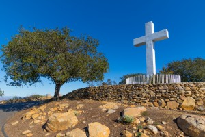 Mount Helix Cross